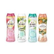 日本版【P&G】2020限定版衣物芳香顆粒 / /香香豆