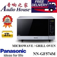 PANASONIC NN-GF574MYPQ Combination Microwave WITH Grill OVEN