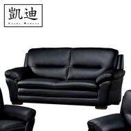【凱迪家具】F13-139-9 傑克半牛皮三人位沙發(獨立筒坐墊) / 大雙北市區滿五千元免運費