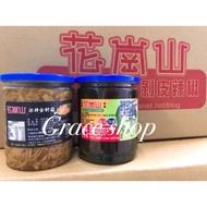花崗山剝皮辣椒湯底+涼拌金針菇-屬於小辣喔(花崗山剝皮辣椒新產品)❤️好好吃😋