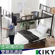 【KIKY】薄型10CM獨立筒床墊 單人加大3.5尺