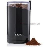 【易油網】KRUPS Coffee Grinder 3oz F203 咖啡磨豆機 (黑色)
