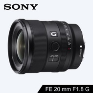 SONY FE 20mm F1.8 G 輕量廣角大光圈定焦鏡 鏡頭【3C小籠包】