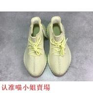 喵小姐椰子350 v2 奶油黃 adidas yeezy 350 V2 boost 跑步鞋 休閒鞋 黃油花生醬 活力