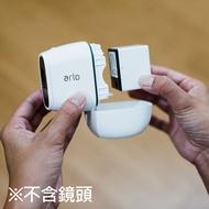 【配件】Arlo Pro  / Arlo Pro 2 專用充電電池( VMA4400 )