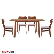 餐桌椅  長凳 RICHOME TA405+CH1088 雅洛特餐桌椅組(一桌四椅)-2色