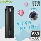 Snapware康寧密扣 陶瓷不鏽鋼彈跳保溫杯530ml-三色可選黑色