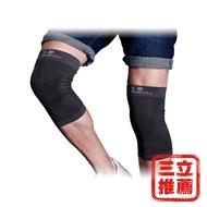 【京美】能量銀纖維長效護膝(兩入/盒)-電