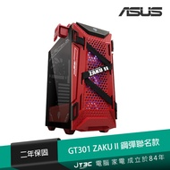 ASUS X GUNDAM 華碩 TUF Gaming GT301 ZAKU II 電腦機殼 鋼彈聯名款 鋼彈薩克限量