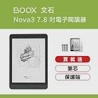 """文石 BOOX Nova3 7.8"""" 電子閱讀器"""