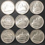 เหรียญ2บาท ปี2550 ชุด9เหรียญ หายากที่สุดในเหรียญ2บาท สภาพผ่านใช้