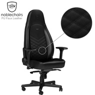 【noblechairs】ICON PU系列電競椅(黑)