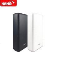 【HANG PD1】行動電源 40000mAh大電容量 行動快充 QC3.0輸出
