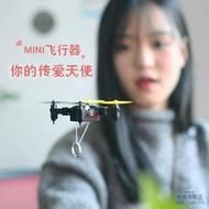 航拍空拍機 科技折疊迷你無人機遙控飛機航拍飛行器小學生小型兒童玩具