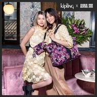 Kipling Kipling x ANNA SUI 浪漫向日葵圖騰多功能可調節斜肩背包-LYNNE