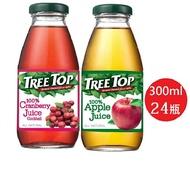 【宅配免運】TREE TOP 樹頂100%純蘋果汁 綜合蔓越汁300mlX24瓶/箱(玻璃瓶)