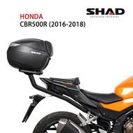 西班牙SHAD 專用後架 HONDA CBR500R 後架後架組合 台灣總代理 摩斯達有限公司