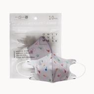 【易廷】一心一罩 (侏羅紀) 幼幼 3D 醫用口罩 雙鋼印 10入/袋 約9.5x9.5cm 台灣製造