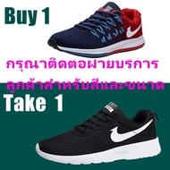 รองเท้าอดิดาส ICAC ซื้อ 1 แถม 1 รองเท้าผ้าใบสีดำ รองเท้าวิ่งผู้ชาย รองเท้าคัชชู ลดสูงสุด 70% ยิ่งซื้อยิ่งลด ส่งฟรี สี่สีขนาด 36-45 รองเท้าผ้าใบผช รองเท้าส้นเตารีด รองเท้าผ้าใบแฟชั่น ร้องเท้าผู้ชาย รองเท้าไนกี้ ราคาถูกสุด รองเท้าผ้าใบชาย