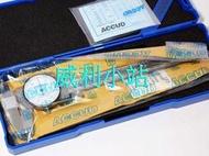 【威利小站】【來電另優惠】 ACCUD 附錶卡尺 游標卡尺 200mm/0.02mm 非1312-200A
