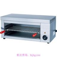 [嚴選][]全新款電熱上火烤爐 面火烤爐 燒烤爐 電烤爐(如紅外線上火4~6管燒烤爐)