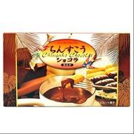 *日式雜貨館*沖繩限定 巧克力金楚糕 牛奶巧克力金楚糕 沖繩代購 金楚糕 日本代購