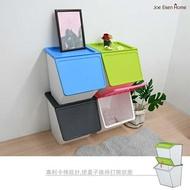 樹德第二代大嘴鳥收納箱 塑膠櫃 玩具箱 整理箱 (大開口38l) MIT台灣製