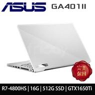 【ASUS華碩】ROG Zephyrus G14 GA401II-0091D4800HS 白(AMD R7-4800HS/16G/GTX1650Ti-4G/512G PCIe/W10/FH