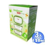 (3 Pcs) Snapware Corning Secret Buckle Baby Glass Crisper (3