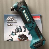 牧田 TM30DZ 充電式多功能切磨機 TM30 魔切機 磨切機 切磨機 單機 充電式切磨機