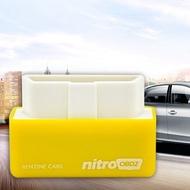 Nitro OBD2 Chip Tuning Box Petrol Cars Power Engine ECU Remap Performance