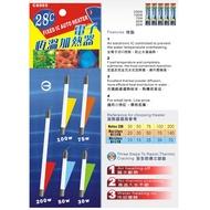 30W 50W 100W 28℃電子恆溫加熱器 ﹝水族 溫度 恆溫 保溫 抗低溫 加熱﹞