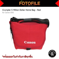 Crumpler 5 Million Dollar Home Bag for Canon EOS-Redrumpler 5 Million Dollar Home Bag for Canon EOS-Red
