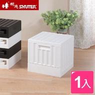 【SHUTER 樹德】典雅小貨櫃屋組裝收納箱(1入)