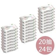 【箱購】nac nac EDI超純水柔濕巾 20抽\6入 共4串/24包 (無附蓋)