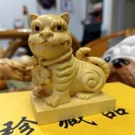 家居擺飾  (現貨)黃楊木虎爺 虎爺將軍 木雕裝飾 供奉擺件