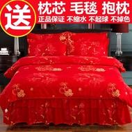 床包/四件組/兩用被/被套/床單/被單/保潔墊/單人/雙人新款加厚床裙四件套被套床罩被罩結婚慶床上用品像純棉全棉單雙人
