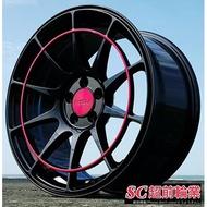 【超前輪業】RSM RE01 17吋鋁圈 5孔114 5孔100 5孔108 黑底紅環 FOCUS 喜美八代 ALTIS