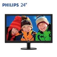 PHILIPS飛利浦 240V5QDAB-G 24型防刮螢幕顯示器(IPS/D-Sub、DVI、HDMI、喇叭/三年保固)