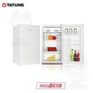 大同TATUNG 108公升 TR-108M電冰箱 單門 雅緻白 全新
