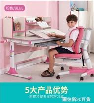 香奈雅軒兒童學習桌兒童書桌可升降寫字桌學習桌椅組合套裝QM