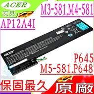 ACER AP12A4I 電池(原廠) Aspire M3-581TG,TMP648,iconia W700,AP12A3i, AP12A3l, AP12A4i,AP12A41,BT.00304.011, KT.00303.002,3ICP7/67/90