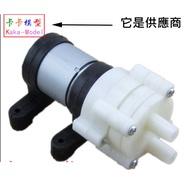 DIY抽水馬達 385馬達 水族R385直流隔膜泵 6-12v 微型魚缸泵 小抽水泵