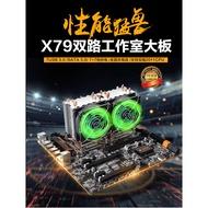 華南X79雙路CPU主機板2011針