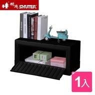 【SHUTER 樹德】黑爾貨櫃屋側開組裝收納箱(1入)