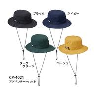 《SUNLINE》CP-4021漁夫帽 中壢鴻海釣具館 釣魚帽子 遮陽帽 休閒帽 974597黑 / 974603藍