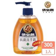 【IBL 依必朗】抗菌洗手露300ml