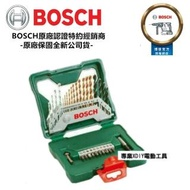 【BOSCH 博世】德國 BOSCH 30件鍍鈦鑽頭 精裝組 套裝組 水泥&鐵工&木材&各類起子頭組