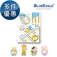 藍鷹牌 NP-3DFSJ 台灣製 立體型6-10歲兒童防塵口罩 四層式水針布 25片x1盒 多件優惠中