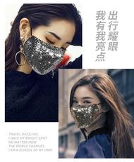 2020創意明星 中衛口罩 防曬口罩黑色潮流 個性亮片 時尚女士秋冬透氣純棉防塵防護口罩